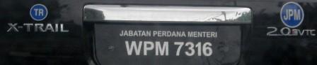 p1120005-3