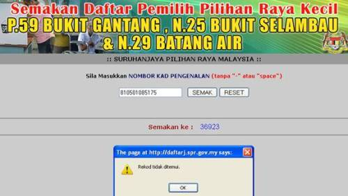 Strange: SPR web site could not find a voter's record where SMS checking could!