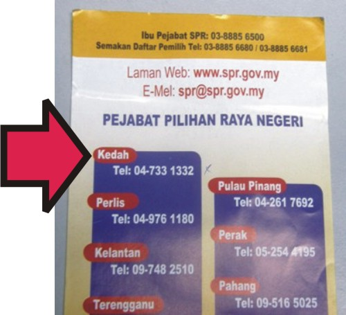 The wrong kedah SPR office number continue to be circulated in all EC offices around the country!