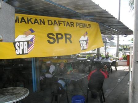 SPR's early start