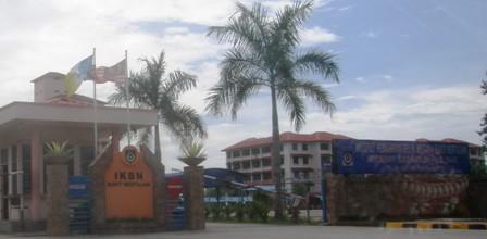 The nomination center-IKBN
